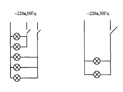 Схема для подключения светильников имеющих от 2 до 20 ламп.  Главная.